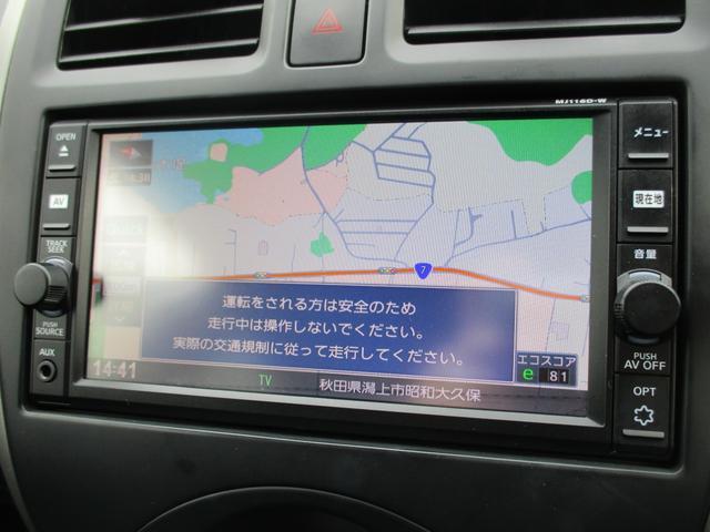 「日産」「マーチ」「コンパクトカー」「秋田県」の中古車32