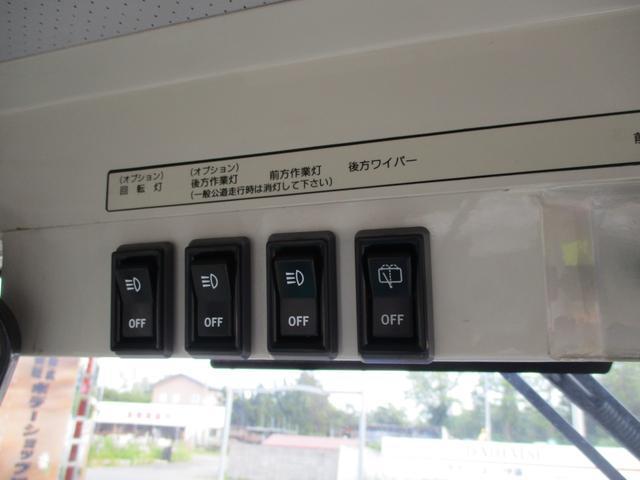 「その他」「日本」「その他」「秋田県」の中古車13