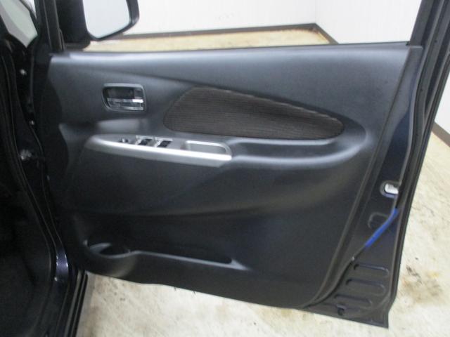 ハイウェイスター X 4WD 社外ナビ TV バックモニター(8枚目)
