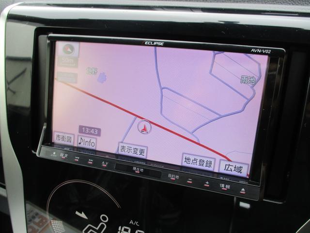 ハイウェイスター X 4WD 社外ナビ TV バックモニター(28枚目)