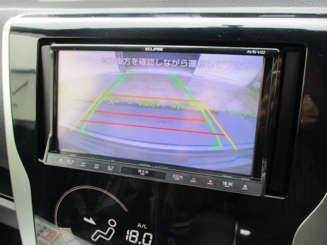 ハイウェイスター X 4WD 社外ナビ TV バックモニター(29枚目)