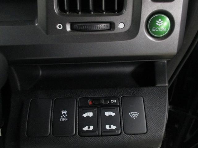 Z HDDナビエディション 4WD 両側パワースライドドア 純正HDDナビ TV スマートキー ETC 純正スターター 社外ドライブレコーダー パドルシフト(16枚目)