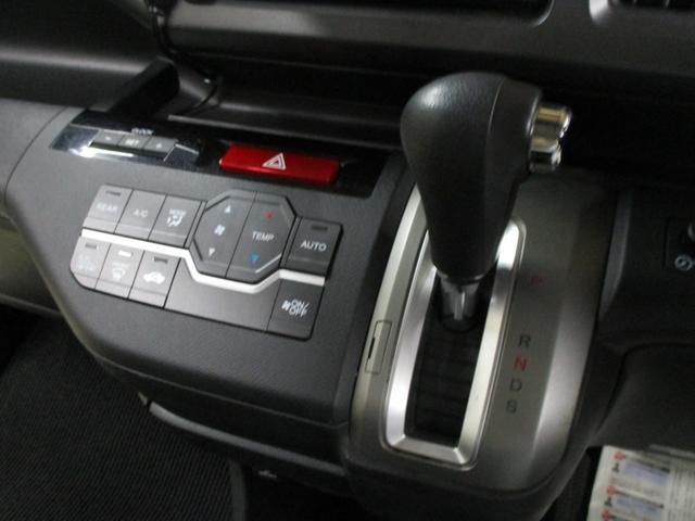Z HDDナビエディション 4WD 両側パワースライドドア 純正HDDナビ TV スマートキー ETC 純正スターター 社外ドライブレコーダー パドルシフト(21枚目)