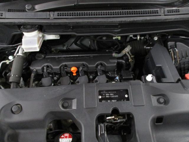 Z HDDナビエディション 4WD 両側パワースライドドア 純正HDDナビ TV スマートキー ETC 純正スターター 社外ドライブレコーダー パドルシフト(30枚目)