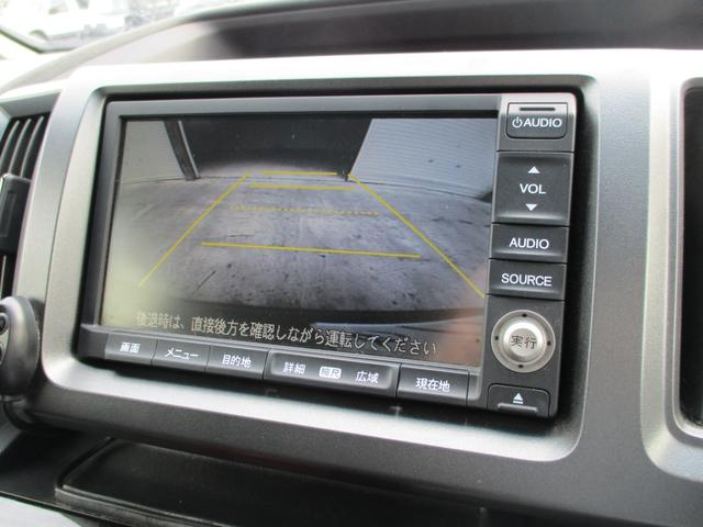 Z HDDナビエディション 4WD 両側パワースライドドア 純正HDDナビ TV スマートキー ETC 純正スターター 社外ドライブレコーダー パドルシフト(34枚目)