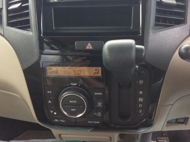 X 4WD プッシュスタート CD 左側パワースライドドア(11枚目)