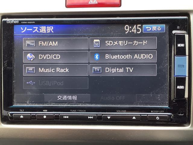 ジャストセレクション 純正ナビ TV CD DVD再生 Bluetooth対応 Bカメラ 両側パワースライドドア クルーズコントロール ETC HIDヘッドライト ハーフレザーシート 純正オプションメッキパーツ 横滑り防止(46枚目)