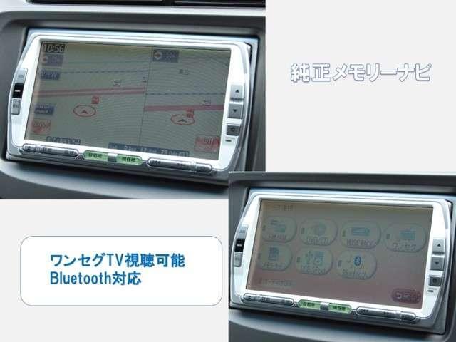 13G 純正メモリーナビ ETC DVD再生(16枚目)