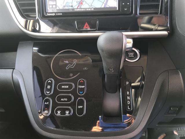 ハイウェイスター Xターボ 4WD/社外ナビ/フルセグTV/Bluetooth Audio/DVD再生/アラウンドビューモニター/エマージェンシーブレーキ/左パワースライドドア/ターボ車/プッシュスタート/スマートキー(11枚目)