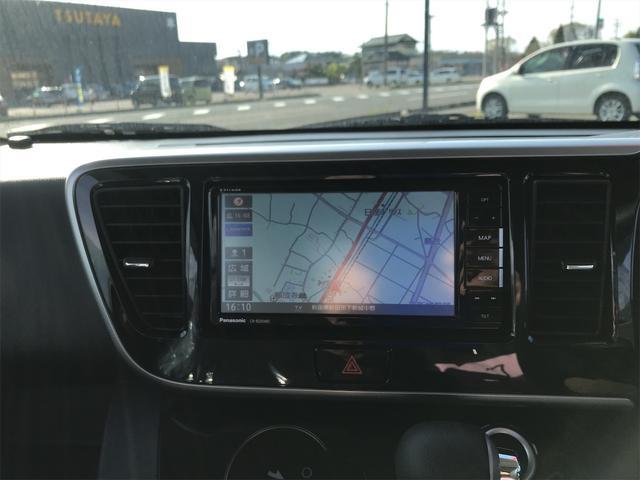 ハイウェイスター Xターボ 4WD/社外ナビ/フルセグTV/Bluetooth Audio/DVD再生/アラウンドビューモニター/エマージェンシーブレーキ/左パワースライドドア/ターボ車/プッシュスタート/スマートキー(15枚目)