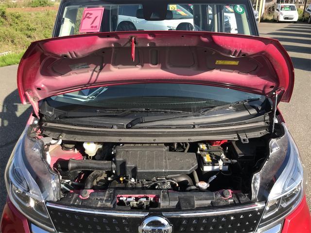 ハイウェイスター Xターボ 4WD/社外ナビ/フルセグTV/Bluetooth Audio/DVD再生/アラウンドビューモニター/エマージェンシーブレーキ/左パワースライドドア/ターボ車/プッシュスタート/スマートキー(17枚目)