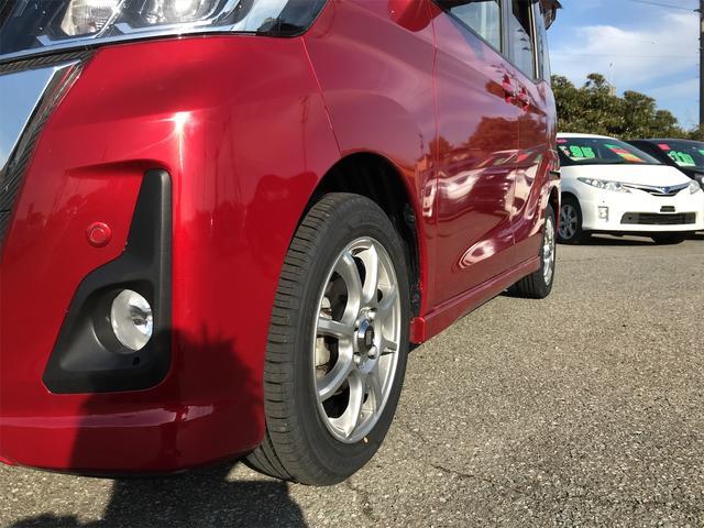 ハイウェイスター Xターボ 4WD/社外ナビ/フルセグTV/Bluetooth Audio/DVD再生/アラウンドビューモニター/エマージェンシーブレーキ/左パワースライドドア/ターボ車/プッシュスタート/スマートキー(26枚目)