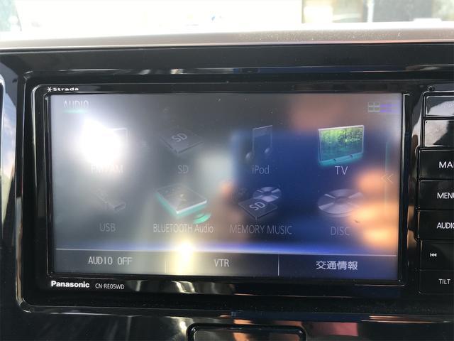 ハイウェイスター Xターボ 4WD/社外ナビ/フルセグTV/Bluetooth Audio/DVD再生/アラウンドビューモニター/エマージェンシーブレーキ/左パワースライドドア/ターボ車/プッシュスタート/スマートキー(34枚目)
