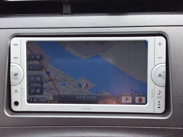 格安車を中心に幅広いラインナップを取り揃えてお客様のクルマ選びをサポートしております!