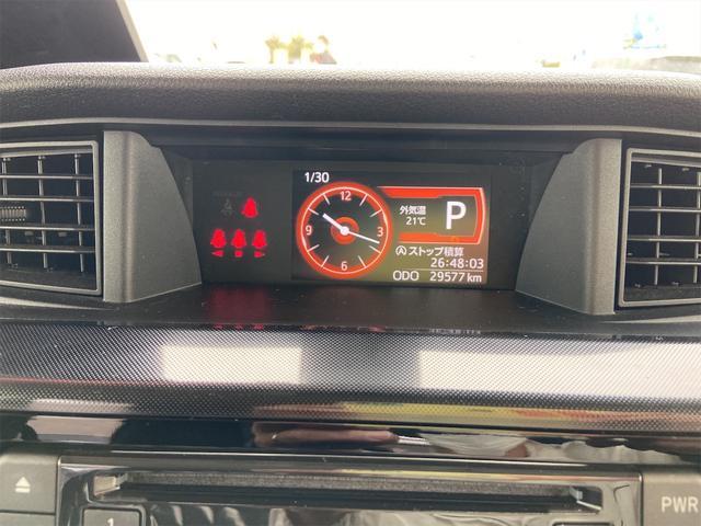 G S 4WD 中部地方使用車 ワンオーナー 両側パワースライドドア トヨタセーフティセンス パノラマビューモニター バックカメラ スマートキー プッシュスタート 純正オーディオ(14枚目)