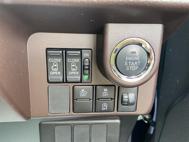 G S 4WD 中部地方使用車 ワンオーナー 両側パワースライドドア トヨタセーフティセンス パノラマビューモニター バックカメラ スマートキー プッシュスタート 純正オーディオ(23枚目)