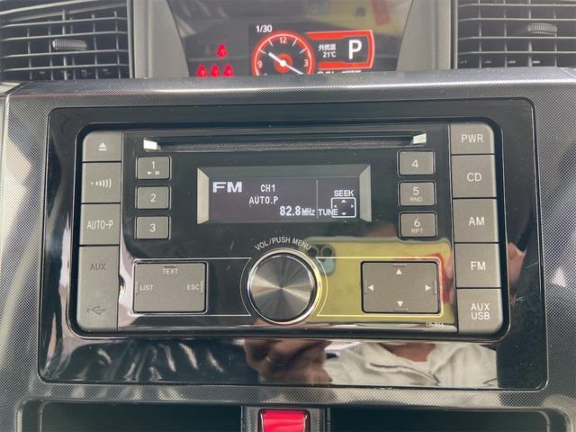 G S 4WD 中部地方使用車 ワンオーナー 両側パワースライドドア トヨタセーフティセンス パノラマビューモニター バックカメラ スマートキー プッシュスタート 純正オーディオ(27枚目)