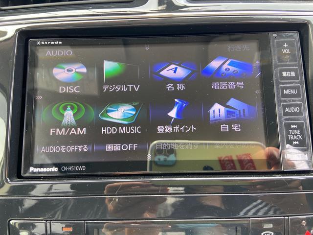 ハイウェイスター S-ハイブリッド Vセレクション 名古屋使用車 アイドリングストップ 両側パワースライドドア リアエアコン プッシュスタート ナビ・TV・Bluetooth バックカメラ オートエアコン オートヘッドライト ETC 新品サマータイヤ(22枚目)