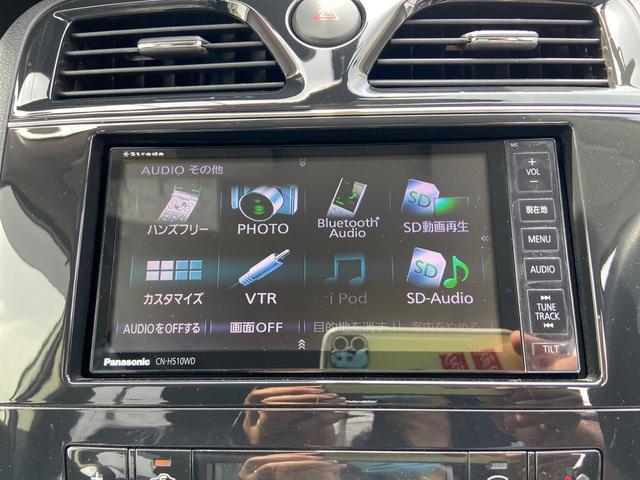 ハイウェイスター S-ハイブリッド Vセレクション 名古屋使用車 アイドリングストップ 両側パワースライドドア リアエアコン プッシュスタート ナビ・TV・Bluetooth バックカメラ オートエアコン オートヘッドライト ETC 新品サマータイヤ(23枚目)