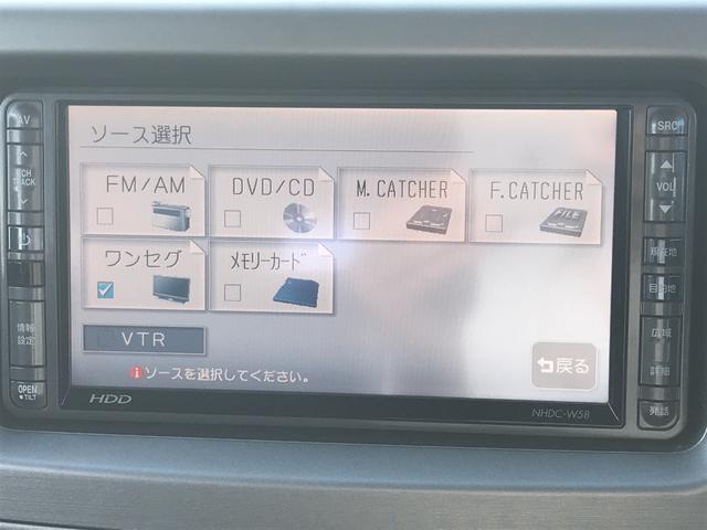 「ダイハツ」「ムーヴコンテ」「コンパクトカー」「秋田県」の中古車34