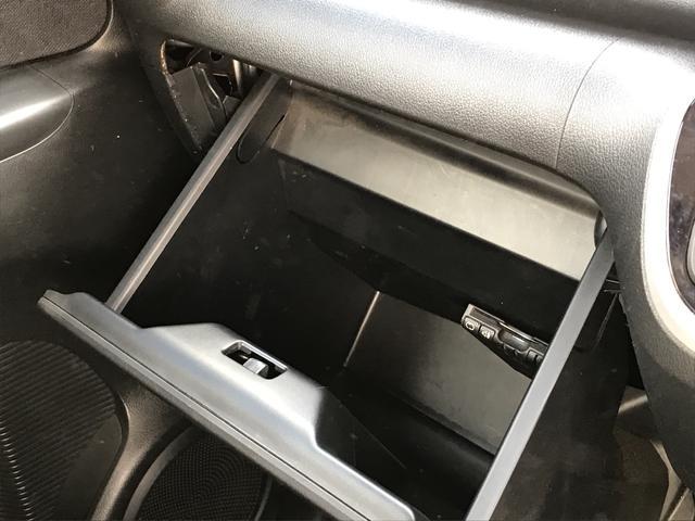 「ホンダ」「N-BOX」「コンパクトカー」「秋田県」の中古車44