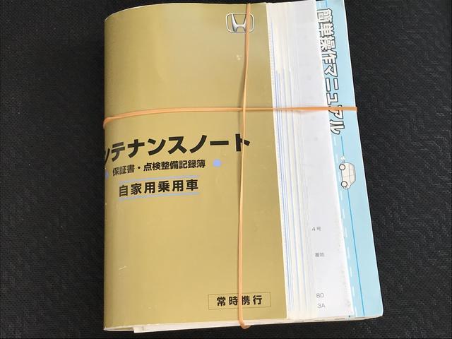 「ホンダ」「N-BOX」「コンパクトカー」「秋田県」の中古車46