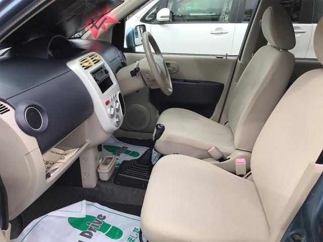 「三菱」「eKワゴン」「コンパクトカー」「秋田県」の中古車17