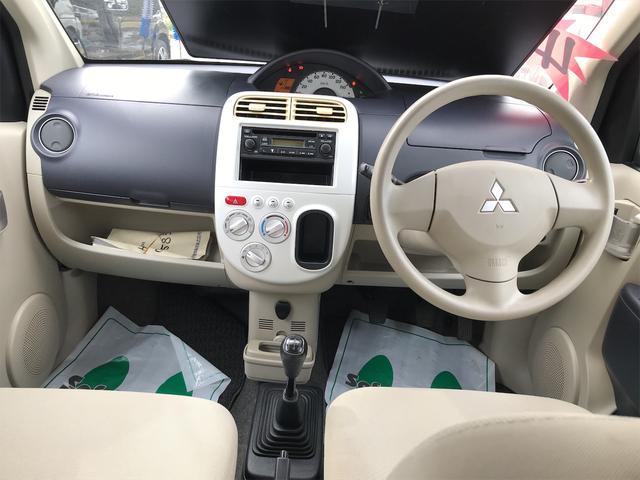 「三菱」「eKワゴン」「コンパクトカー」「秋田県」の中古車22