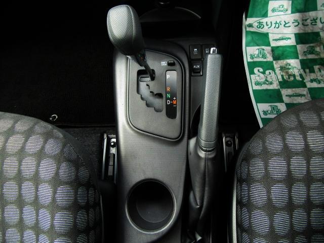 マニュアルモード付フロアCVT!レザー調手引き式ハンドブレーキ、小物入れにもなるドリンクホルダー!