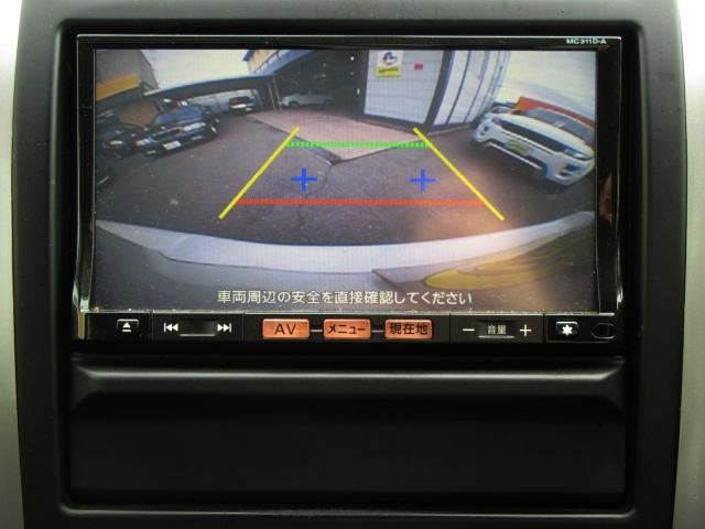 20Xt 4WD ハイパールーフレール HID インテリキー(11枚目)