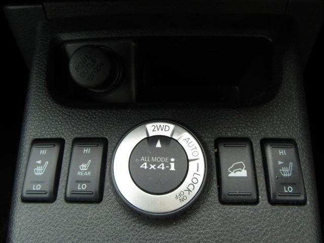 20Xt 4WD ハイパールーフレール HID インテリキー(13枚目)