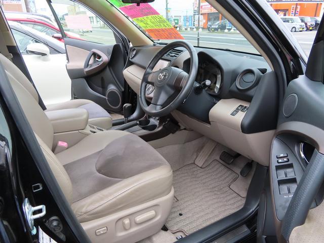 240S Gパッケージ 4WD(7枚目)