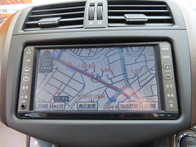 240S Gパッケージ 4WD(11枚目)