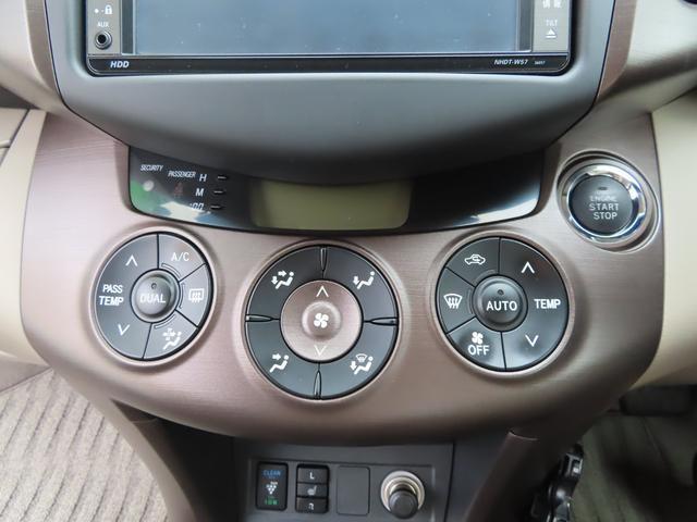 240S Gパッケージ 4WD(13枚目)