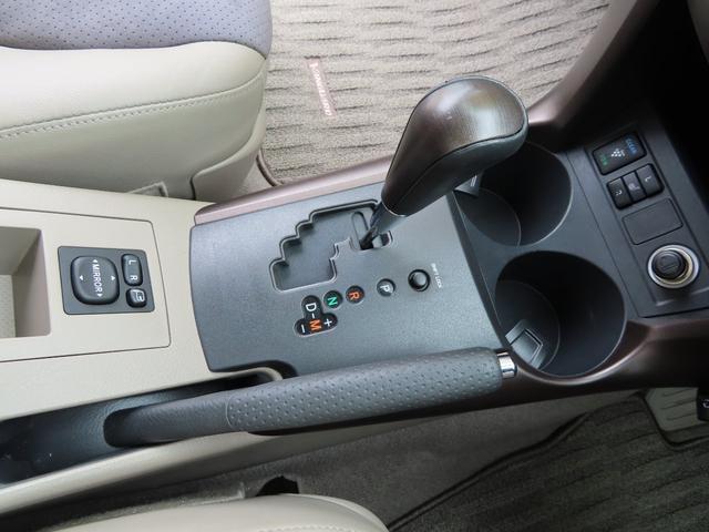 240S Gパッケージ 4WD(15枚目)