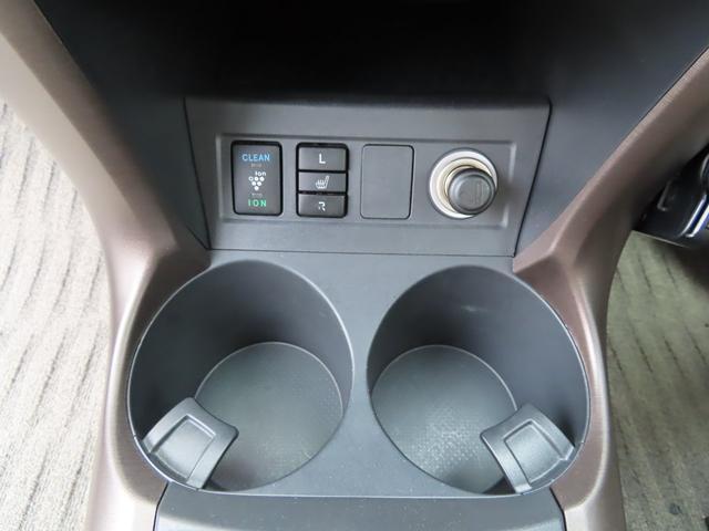240S Gパッケージ 4WD(16枚目)