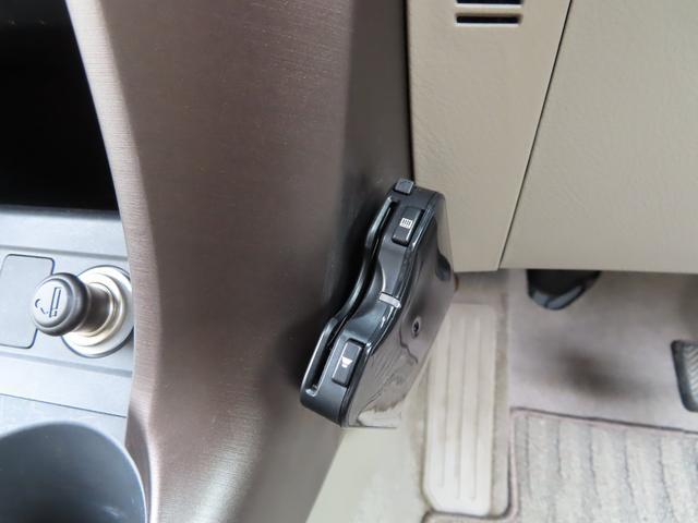 240S Gパッケージ 4WD(17枚目)
