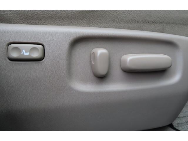240S Gパッケージ 4WD(18枚目)