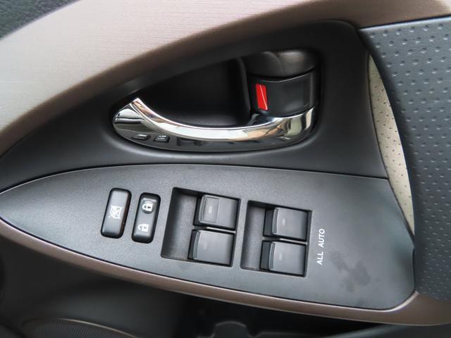 240S Gパッケージ 4WD(19枚目)