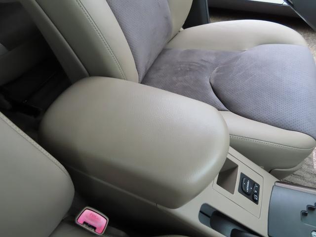 240S Gパッケージ 4WD(20枚目)