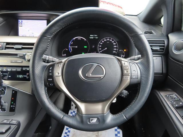 「レクサス」「RX」「SUV・クロカン」「秋田県」の中古車9