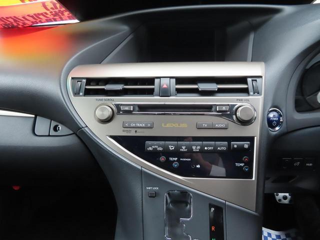 「レクサス」「RX」「SUV・クロカン」「秋田県」の中古車12