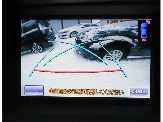 「レクサス」「RX」「SUV・クロカン」「秋田県」の中古車14