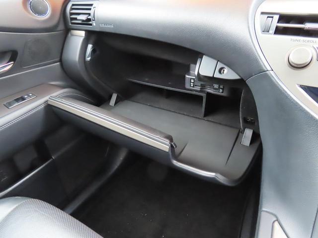 「レクサス」「RX」「SUV・クロカン」「秋田県」の中古車16