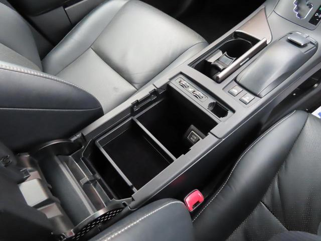 「レクサス」「RX」「SUV・クロカン」「秋田県」の中古車17