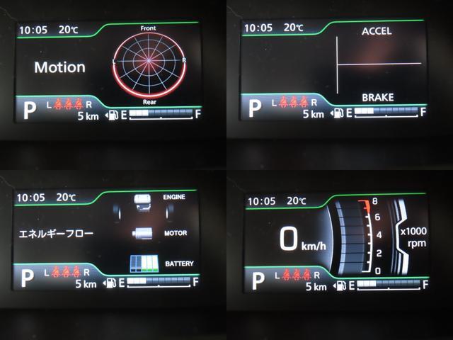 インフォメーションディスプレイは、多彩な表示のほか、標識を認識してお知らせするなど各種案内・警告もカラーで見やすく表示してくれます。
