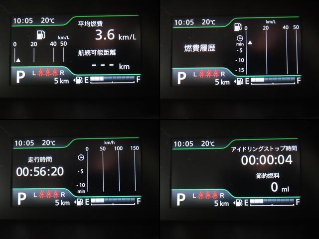 燃費、ハイブリッドの状態、タコメーターやGセンサーまで、様々な情報を表示できます!燃費走行や運転技術の向上にお役立て下さい!