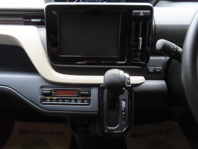 各種オーディオ・ナビ・ドライブレコーダーの販売取り付けも行っております!ぜひご相談ください!