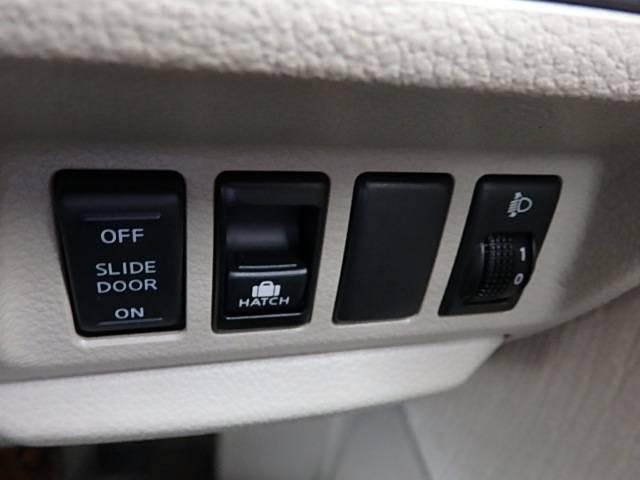 250XL 4WD 純正DVDナビ 左側電動スライドドア(19枚目)