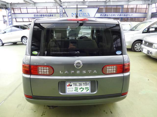 日産 ラフェスタ 7人乗り パノラマルーフ 20S Pセレクション 4WD
